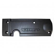 Cover plate, ignitor cover, Original, Volvo C30, S40, V50, B4164S3, part nr. 30650468 Afdek
